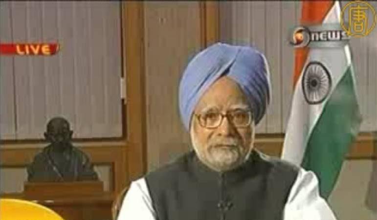 印度总理誓言打击孟买恐怖袭击份子