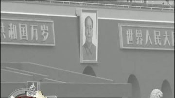 【中國禁聞】五四90週年官方突出愛國 民間反思
