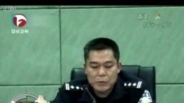 【中國禁聞】浙江幾十少女遭幹部蹂躪 引民憤