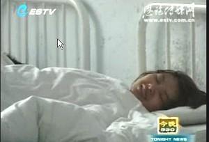 北京等學者發表公開信:立即無罪開釋鄧玉嬌