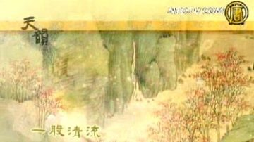 《天韵舞春风DVD》推广短片