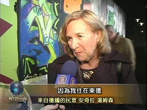 """""""倒塌柏林围墙""""重现洛杉矶"""