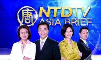 在美國輕鬆收看新唐人電視臺