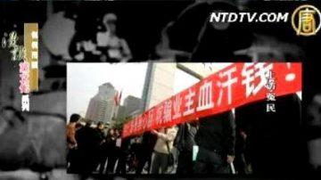 漫談黨文化(13):干涉中國內政