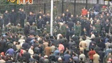 【九評共產黨】之七:評中國共產黨的殺人歷史
