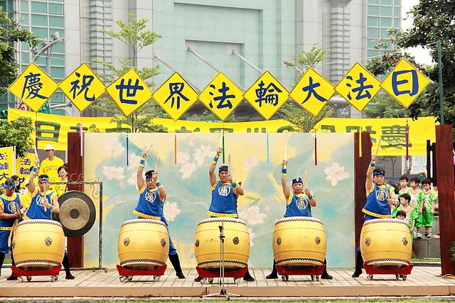 """組圖:台灣慶祝第11屆""""世界法輪大法日"""""""