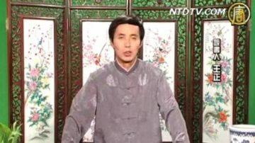 评书:兴唐演义(305)