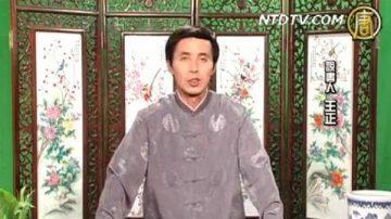 评书:兴唐演义(306)