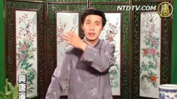 评书:兴唐演义(309)