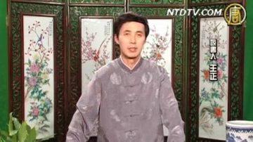 评书:兴唐演义(310)