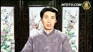 评书:兴唐演义 (314)