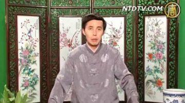 评书:兴唐演义 (322)