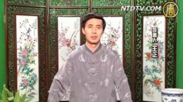 评书:兴唐演义(316)