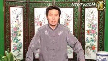评书:兴唐演义(317)