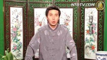 评书:兴唐演义(320)