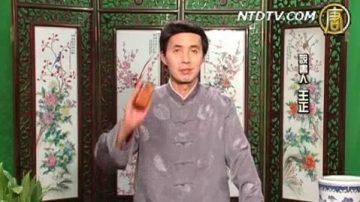 评书:兴唐演义 (321)