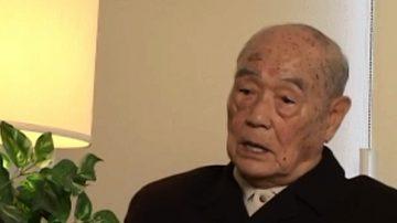 【世事關心】抗日英雄—張光明將軍(二)