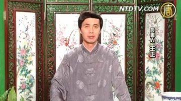 评书:兴唐演义 (330)