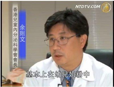 港专家指婴儿奶粉不应添加雌激素
