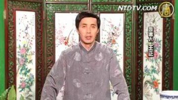 评书:兴唐演义(328)