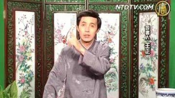 评书:兴唐演义 (331)