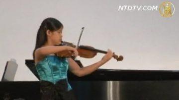 天才少年暢想新唐人小提琴大賽