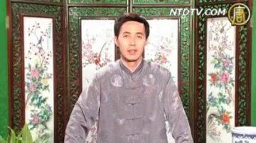 评书:兴唐演义(332)