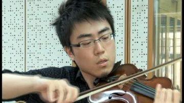 音樂進修生期盼參加小提琴大賽