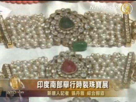 印度南部舉行時裝珠寶展