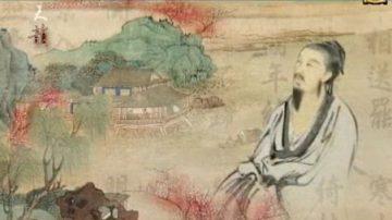天韵舞春风:王维-田园乐(其六)
