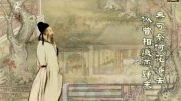 天韵舞春风:晏殊-浣溪沙