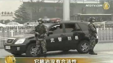 学者:给中国人更多第三国签证自由