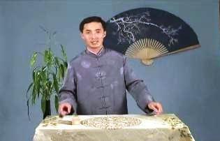 評書:岳飛傳(203)