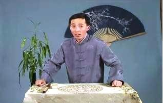 評書:岳飛傳(202)