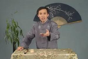 評書:岳飛傳(200)