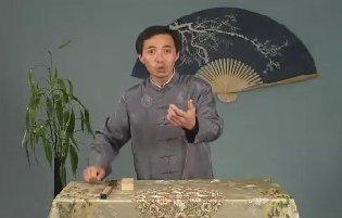 評書:岳飛傳(197)