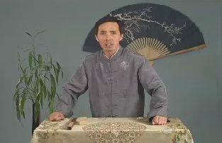 評書:岳飛傳(190)