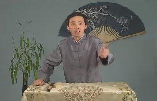 評書:岳飛傳(189)