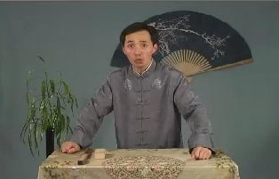 評書:岳飛傳(188)