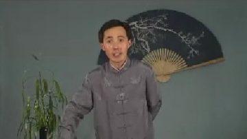 評書:岳飛傳(186)