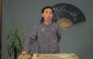 評書:岳飛傳(183)