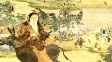 天韵舞春风:张果老-题登真洞(上)