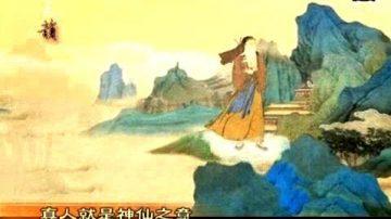 天韵舞春风:张果老-题登真洞(下)