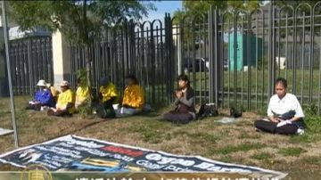 遣返法轮功 加韩使领馆遭抗议