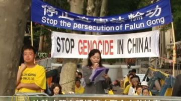 法轮功呼吁李明博停止配合中共的迫害