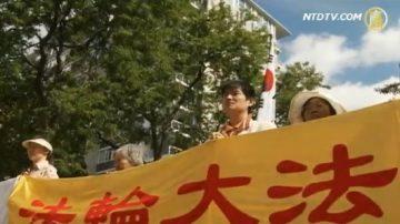 多市法轮功吁韩勿遣返法轮功