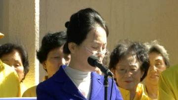 韩法轮大法学会敦促停止遣返法轮功学员