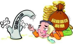 林保華:高利貸蔓延中國  官員爭做黃世仁