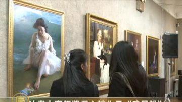 油畫大賽銀獎得主談作品《我是誰》
