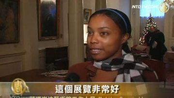 全世界華人油畫大賽感動紐約觀眾
